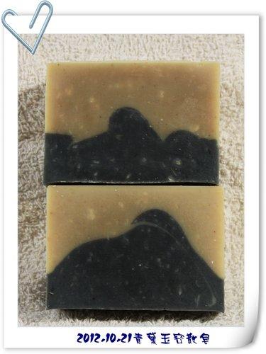 No.82 青黛玉容散皂