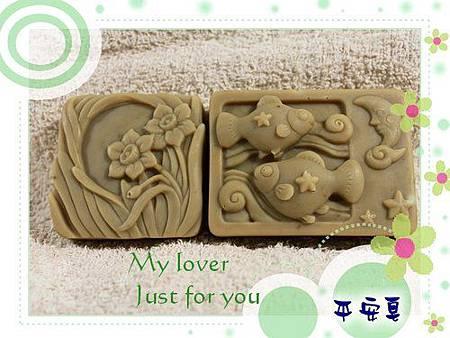 No.83 平安皂