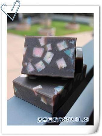 No.97 紫草豆漿皂