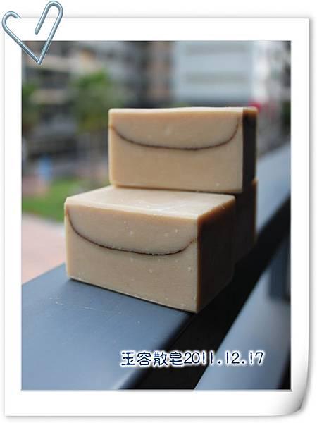No.98 玉容散分層皂
