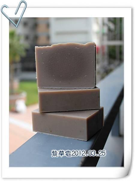 No.101 紫草母奶皂