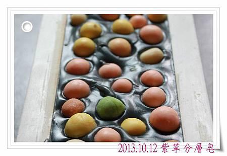 No.110紫草分層皂