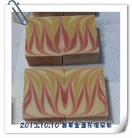 No.109 茜草金盞花渲染皂