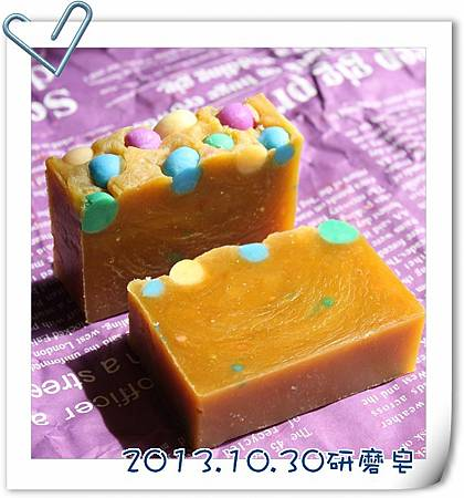 No.114研磨皂