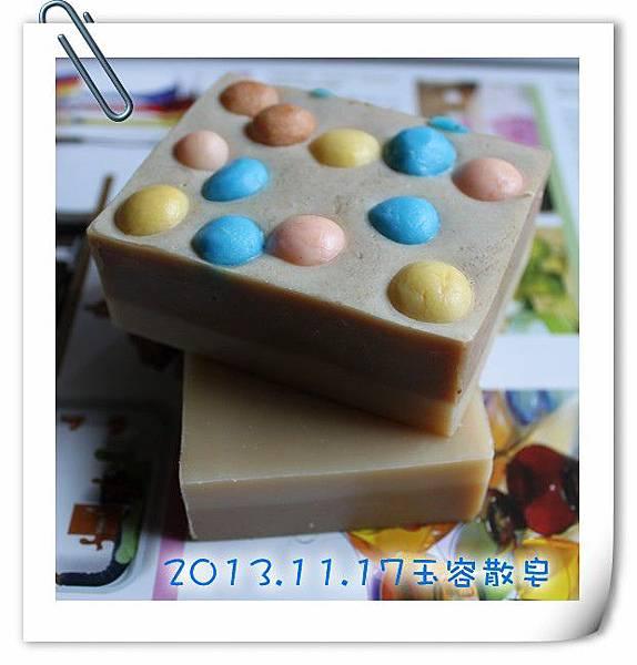 No.119 玉容散皂