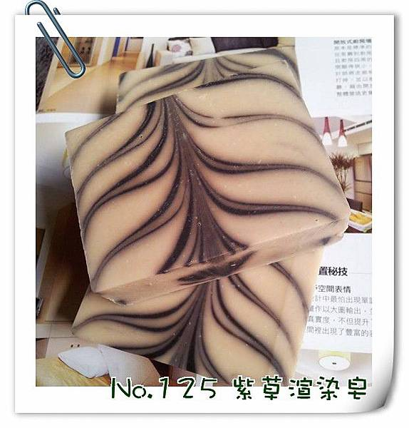No.124 紫草渲染皂