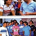 上: Visentini 和 Davide Boifava情同父子 下: 1986年6月慶祝Visentini 的29歲生日和環義賽冠車carrera V-R008
