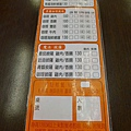 P1240340 (854x1280).jpg