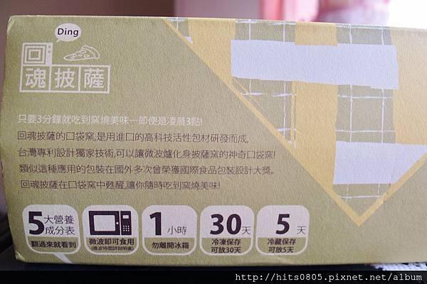 P1290980 (1024x682).jpg