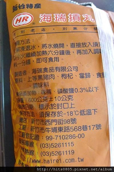 P1300945 (680x1024).jpg