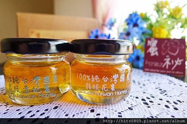 體驗-100%純蜂蜜阿母的蜜秘茶.