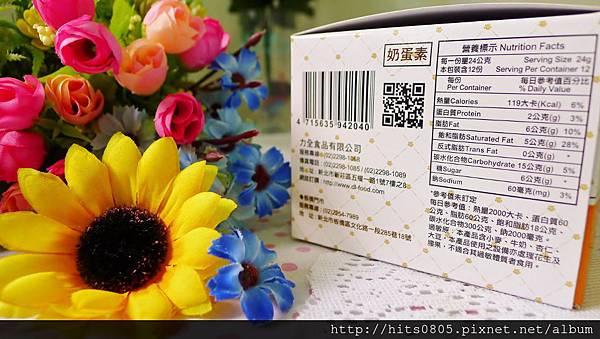 P1480116 (1024x577).jpg