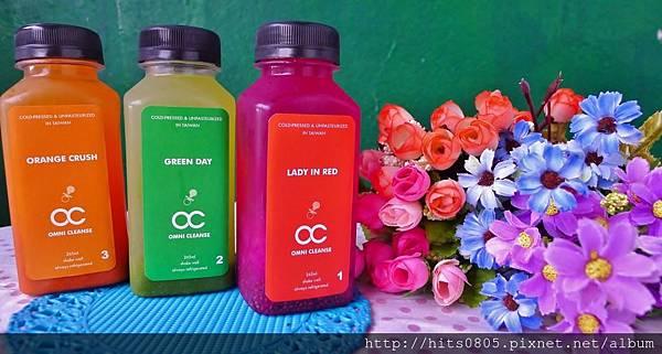 宅配-Baby OC新鮮冷壓蔬果汁.天然冷壓.保留最天然的營...