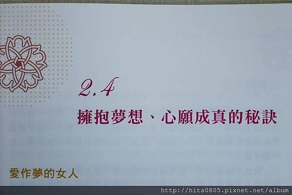 P1320578 (1280x854).jpg