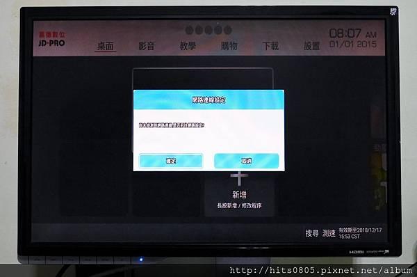 P1470304 (1280x849).jpg