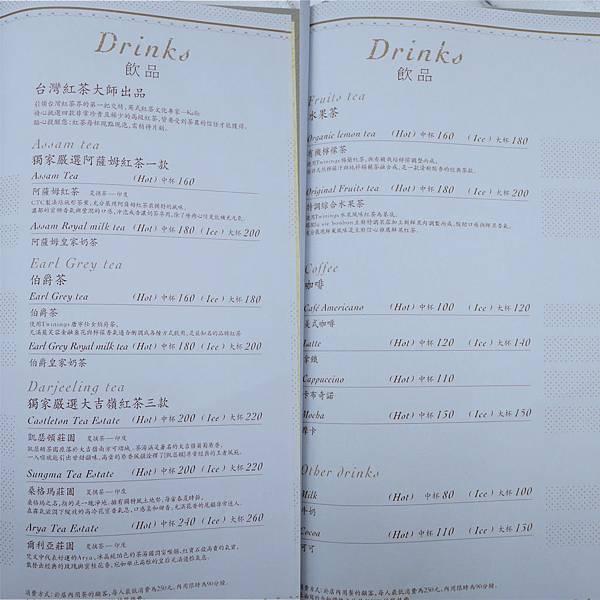 未命名拼圖 (7).jpg