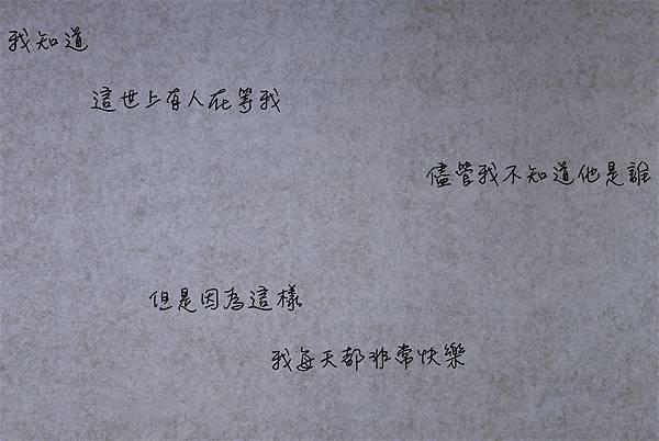 P1680689.JPG