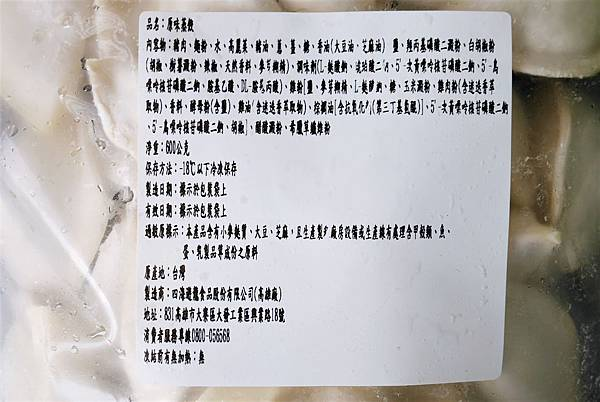P1860313.JPG