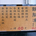 P1890906.JPG