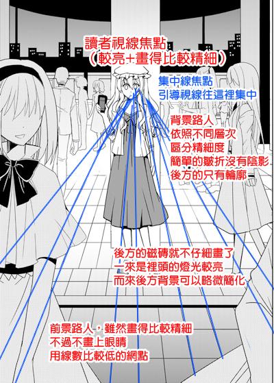 秘封本原稿_new0009