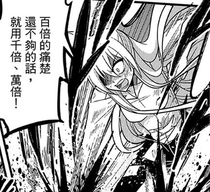 月下華宴原稿0088-