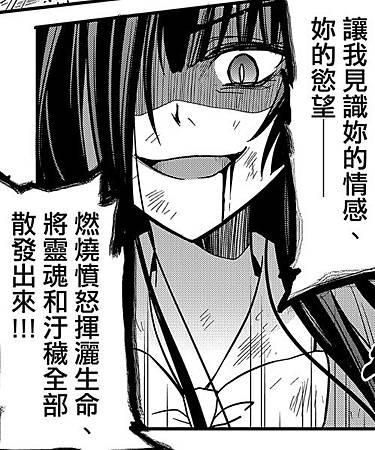 月下華宴原稿0091-