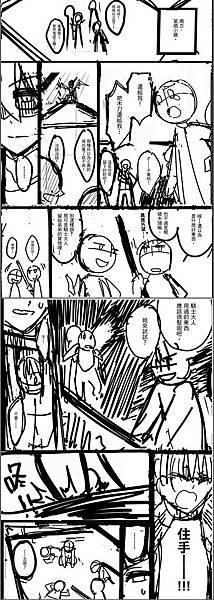 天使與惡魔_001-vert