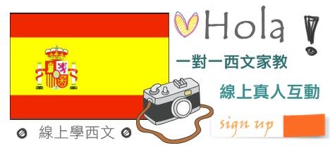 spanish222.jpg
