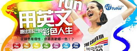color-run-690x260