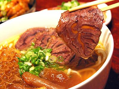 2.牛肉麵.jpg