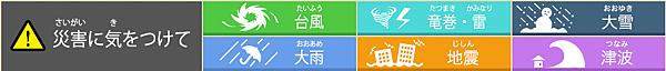 NEWS%20WEB02_HiTutor.png