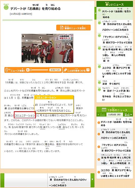 NEWS%20WEB05_HiTutor.png