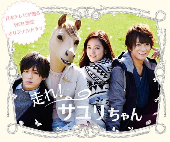 Hi-sayuri01