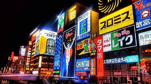 Neon_signs_Osaka_Japan.jpg