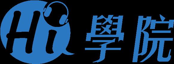 Hi學院logo-藍.png