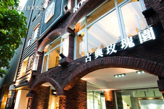 中港旗艦店
