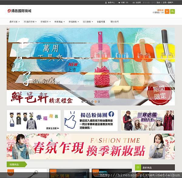 opencart_case01.jpg
