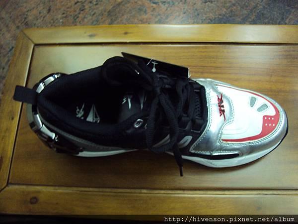 shoe05.JPG