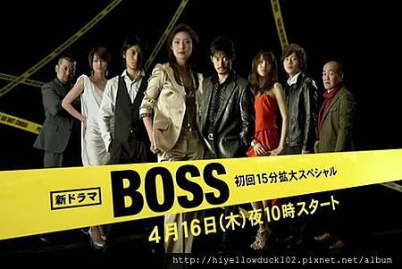 2009-BOSS.jpg