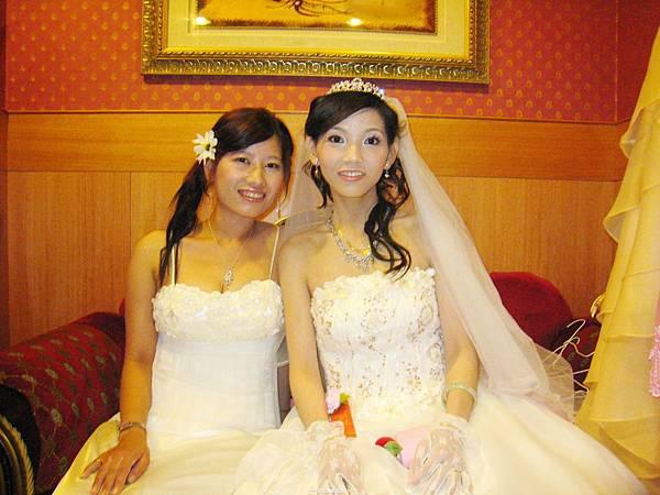 我和楊小櫻