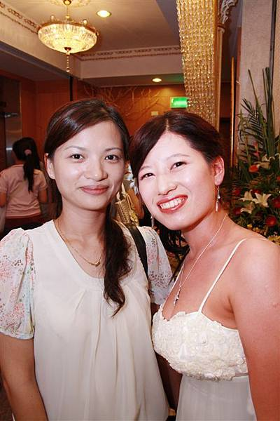 愛欺負我的好姐妹劉小婷