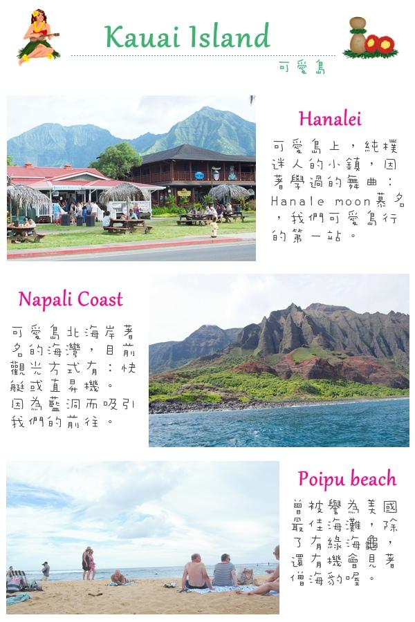 hawaii003.jpg