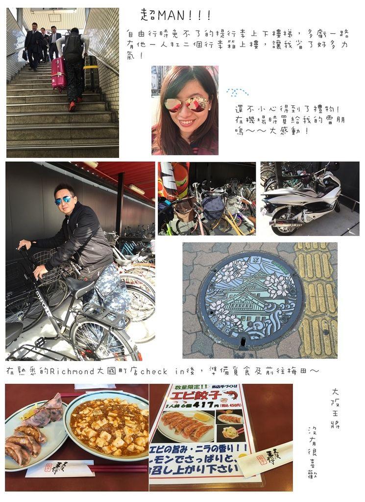 Kansai004.jpg