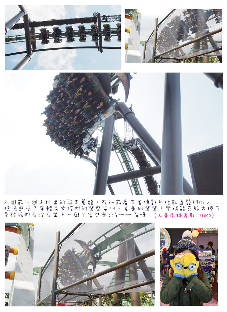Kansai015.jpg