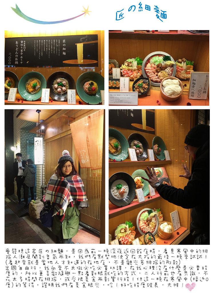 Kansai021.jpg