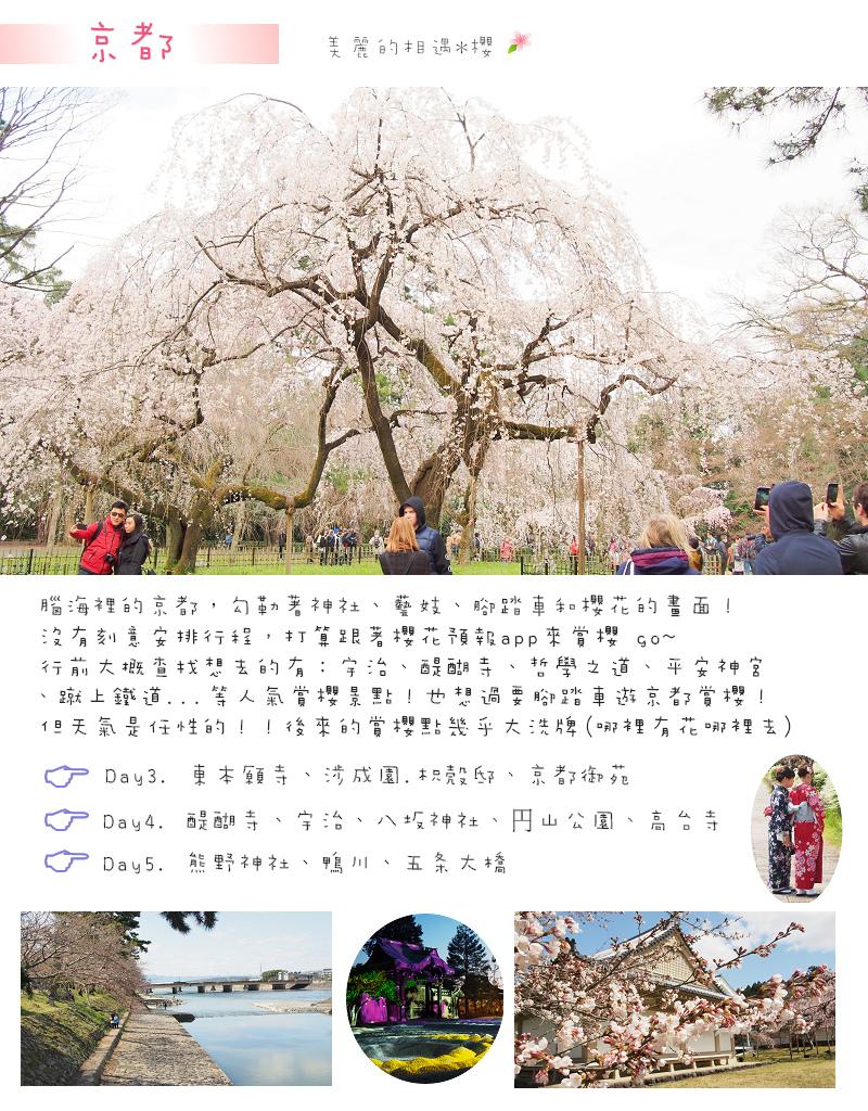 Kansai03-01.jpg