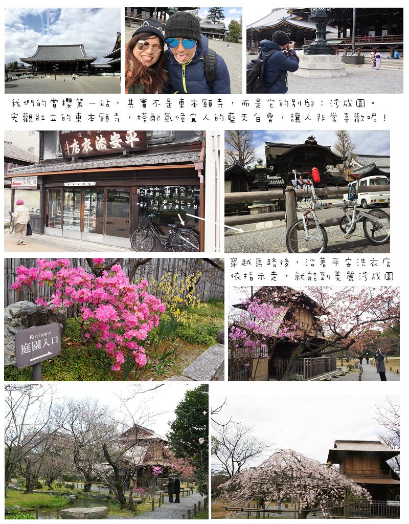 Kansai03-04.jpg