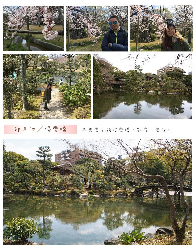 Kansai03-06.jpg