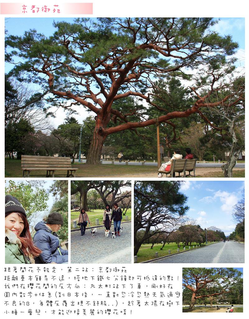 Kansai03-09.jpg