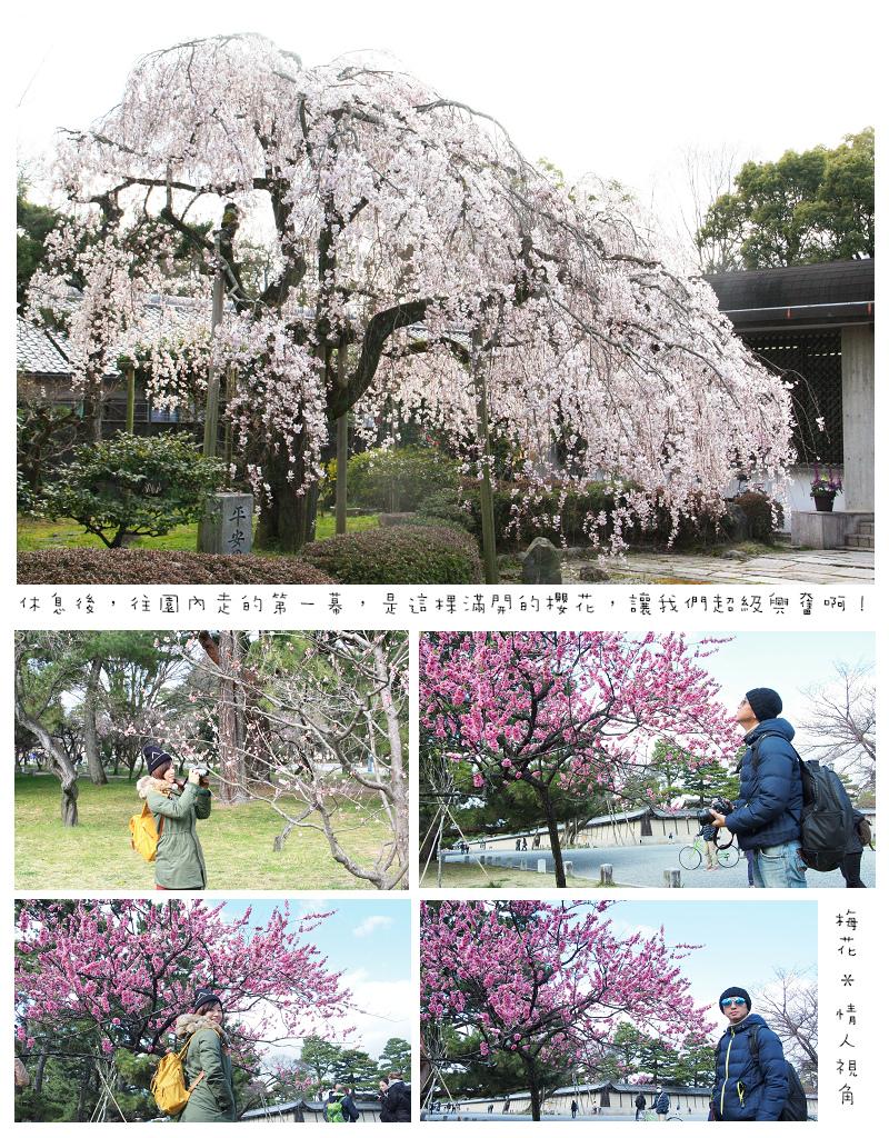 Kansai03-10.jpg
